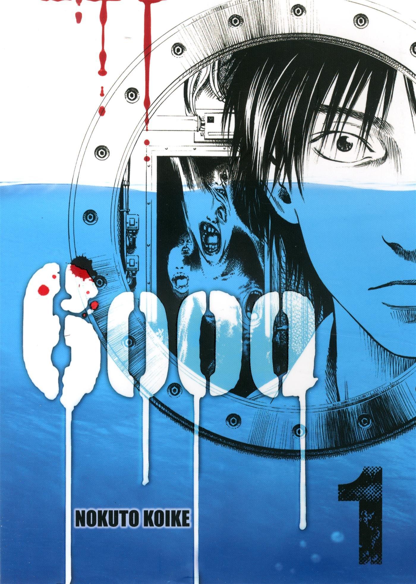 6000_manga