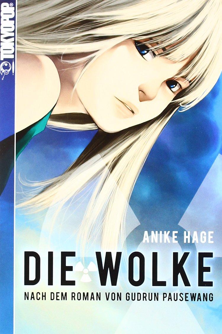 manga_hage