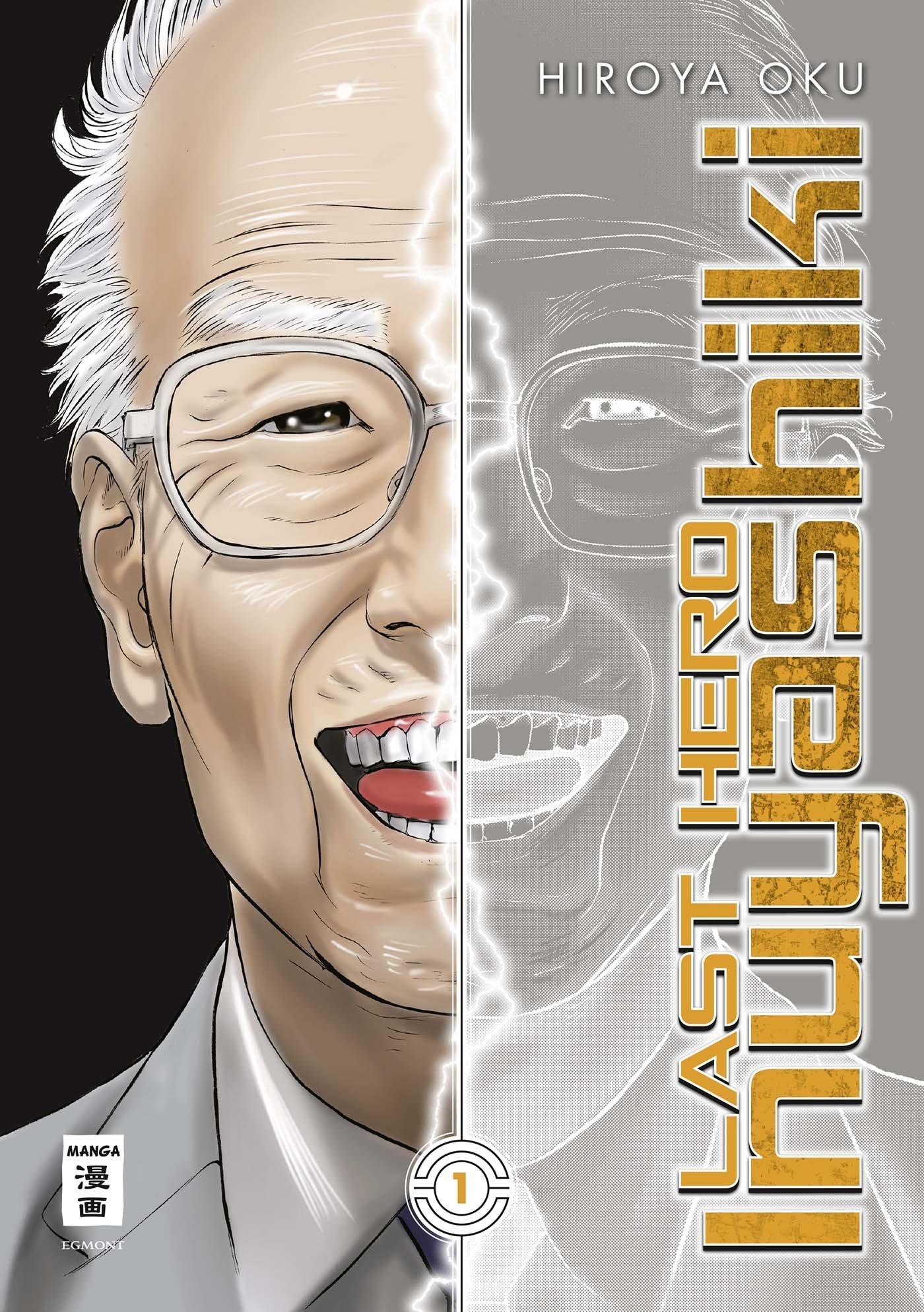 Comictipp Last Hero Inuyashiki